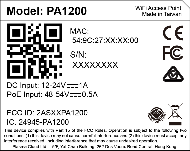 MAC-address-back-label-example.png